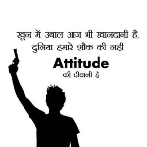 Attitude DP for WhatsApp