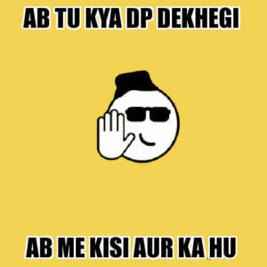 WhatsApp DP status
